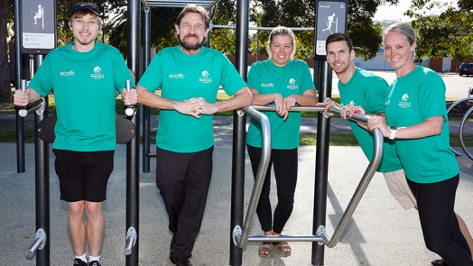 Park gym 'app' to build fitness